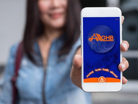 เปิดตัว 6 บริการใหม่บนแอปฯ GHB ALL จาก ธอส. ยกระดับ New Normal Services