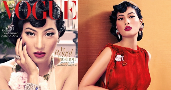 พระองค์เจ้าสิริวัณณวรีนารีรัตน์ ทรงพระสิริโฉม ขึ้นปก Vogue Thailand