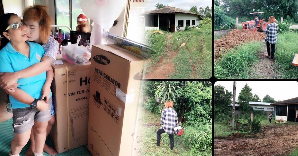 เทพพิทักษ์ แอสละ กลับบ้านตัดหญ้า-ถมดิน เตรียมสร้างบ้านให้แม่