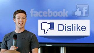 [โพล] เฟซบุ๊ก จะเพิ่มปุ่ม Dislike เห็นด้วยหรือไม่ ?