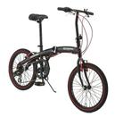 รถจักรยาน