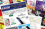 โปรโมชั่นงาน Thailand Mobile Expo 2016 Showcase 29 ก.ย.-2 ต.ค. 59