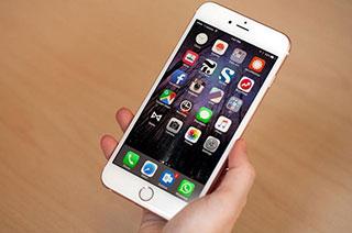 6 วิธีช่วยให้ตัวหนังสือใน iOS 9 อ่านง่ายขึ้น สำหรับ iPhone, iPad และ iPod touch ที่คุณไม่ควรพลาด !