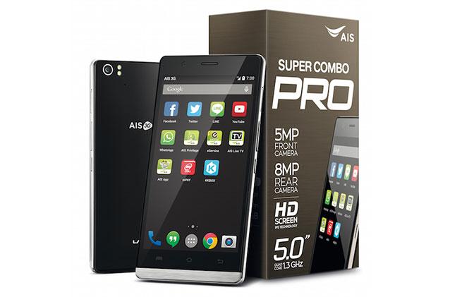 AIS Super Combo Pro 5.0 เครื่องเดียวเอาอยู่ คุ้มทั้งราคา โปรโมชั่น บนเครือข่ายคุณภาพ