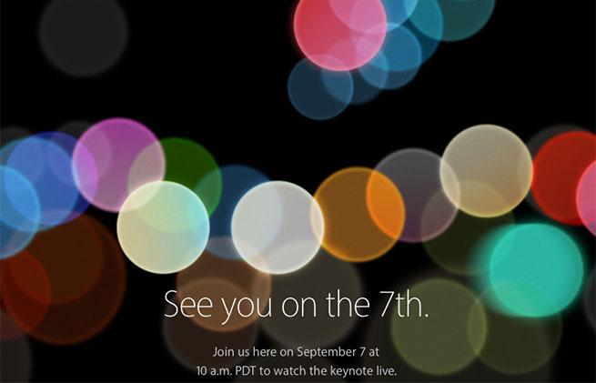 คอนเฟิร์ม ! แอปเปิลจะเปิดตัว iPhone 7 วันที่ 7 กันยายนนี้