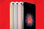 โปรโมชั่น iPhone SE เครื่องเก่าแลกใหม่ พร้อมจำหน่ายแล้ววันนี้ที่ทรูช้อป
