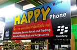 เช็กราคามือถือ-แท็บเล็ตใหม่ ละเอียดยิบกับ HappyPhone Mbk