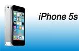 โปรโมชั่น iPhone 5S จาก dtac เริ่มต้น 596 บาทต่อเดือน