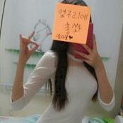 เทรนด์ใหม่มาแรง ถ่ายรูปท่า ko จากสาวเกาหลี